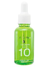 V10 Plus Kollageeni seerumi 10 tai 30 ml